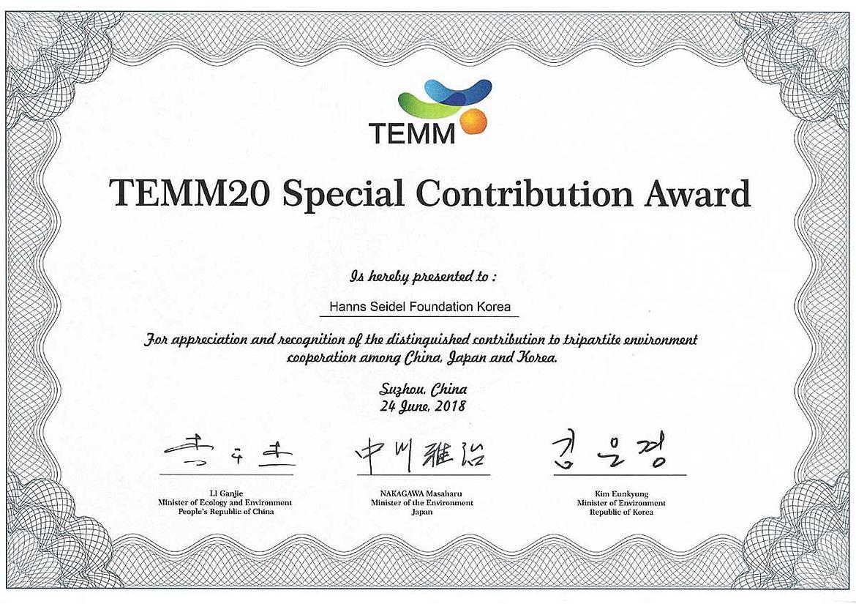 """Urkunde: """"TEMM20 Special Contribution Award"""""""