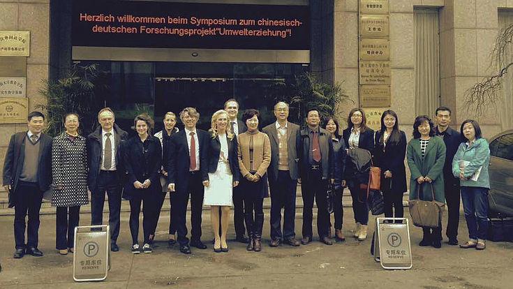Teilnehmer des deutsch-chinesischen Symposiums zur Umwelt- und Bildungsforschung