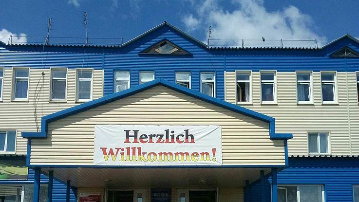 HSS bringt deutsche und russische Universitäten zusammen
