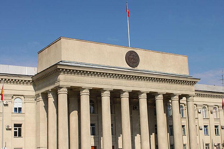 Das Parlamentsgebäude in der kirgisischen Hauptstadt Bishkek