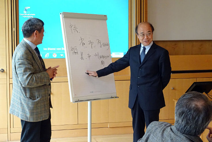 Vortrag von Wang Jun Vortrag von Wang Jun