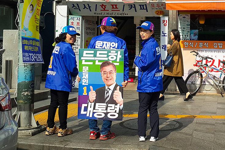 Wahlkämpfer für Moon Jae-In in Seoul