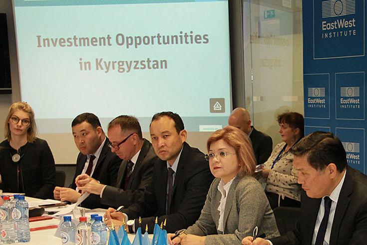 """Bei der Konferenz """"Investment Opportunities in Kyrgyzstan"""" wurden die aktuellen Initiativen zur Investitionsförderung in der Kirgisischen Republik vorgestellt."""