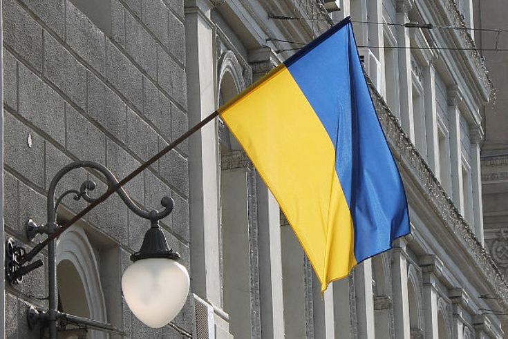 Blau-gelb gestreifte Flagge der Ukraine