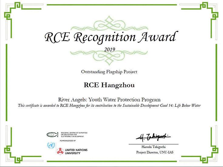 """Das River Angels-Projekt des RCE Hangzhou wurde als """"Outstanding Flagship Project"""" von der Universität der Vereinten Nationen ausgezeichnet. Es ist das erste Bildungszentrum in China, das diese Ehrung erhielt"""