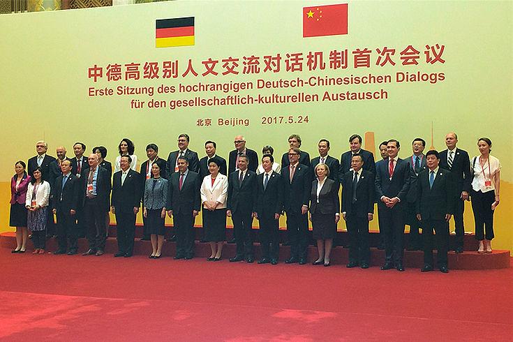 Vertreter aus Politik, Gesellschaft sowie deutschen und chinesischen Organisationen