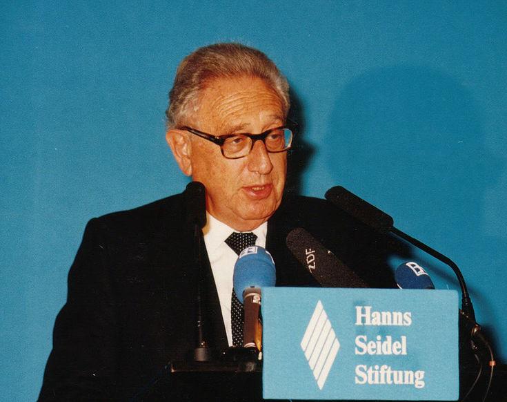 Verleihung des Franz-Josef-Strauß-Preises am 21. Januar 1996 an den ehemaligen US-Außenminister und Friedensnobelpreisträger Henry Kissinger