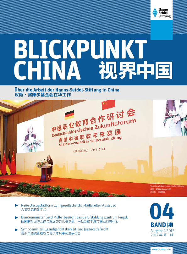 Blickpunkt_China_2017_04.pdf