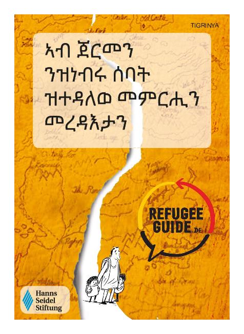 Refugee_Guide_HSS_TIGRINYA.pdf