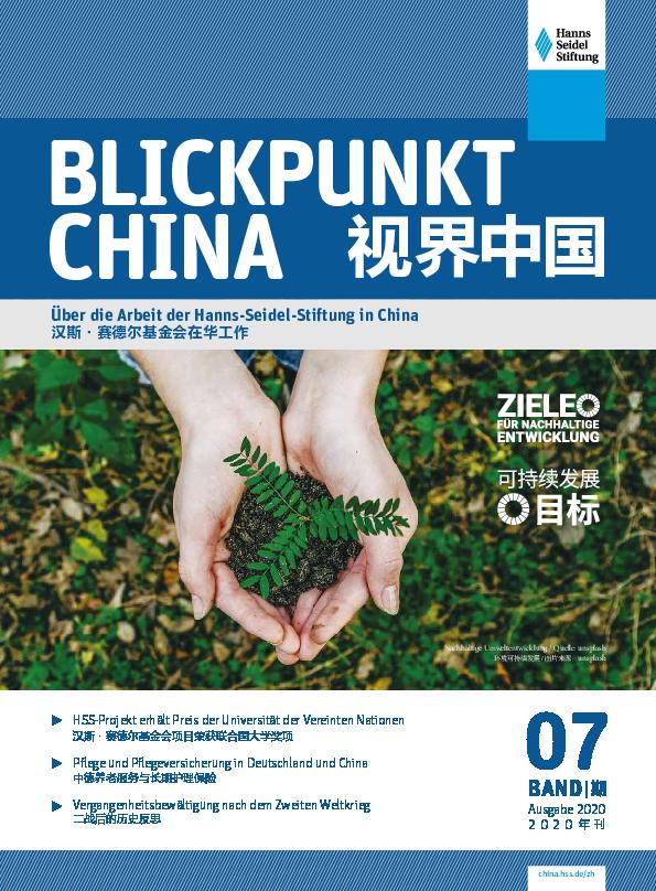 BlickpunktChina_7.pdf