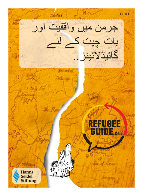 Refugee_Guide_HSS_URDU.pdf