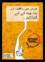 Refugee Guide (Urdu): Eine Orientierungshilfe für das Leben in Deutschland