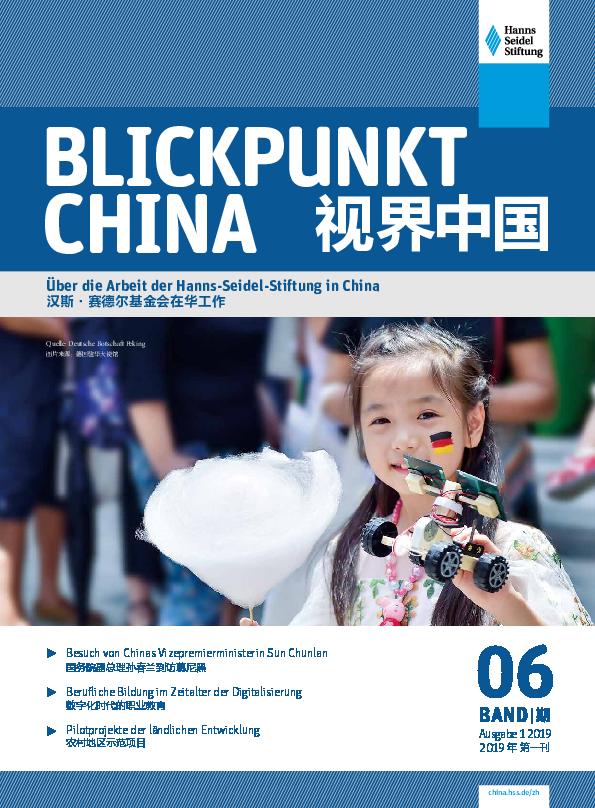 Blickpunkt_China_2019_06.pdf