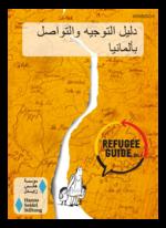 Refugee Guide (Arabisch): Eine Orientierungshilfe für das Leben in Deutschland