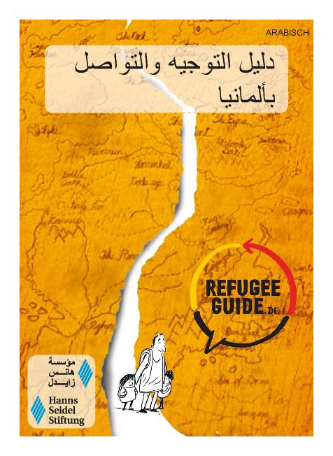 RefugeeGuide_HSS_ARABISCH.pdf