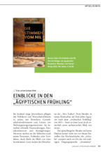 """Aktuelles Buch: Einblicke in den """"Ägyptischen Frühling"""""""