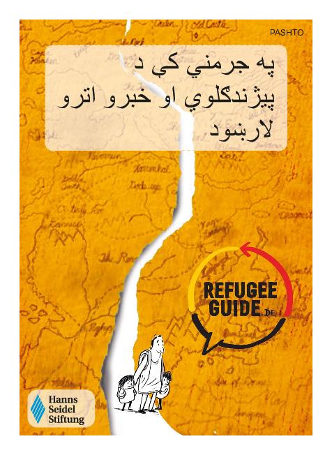 Refugee_Guide_HSS_PASHTO.pdf