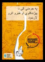 Refugee Guide (Pashto): Eine Orientierungshilfe für das Leben in Deutschland