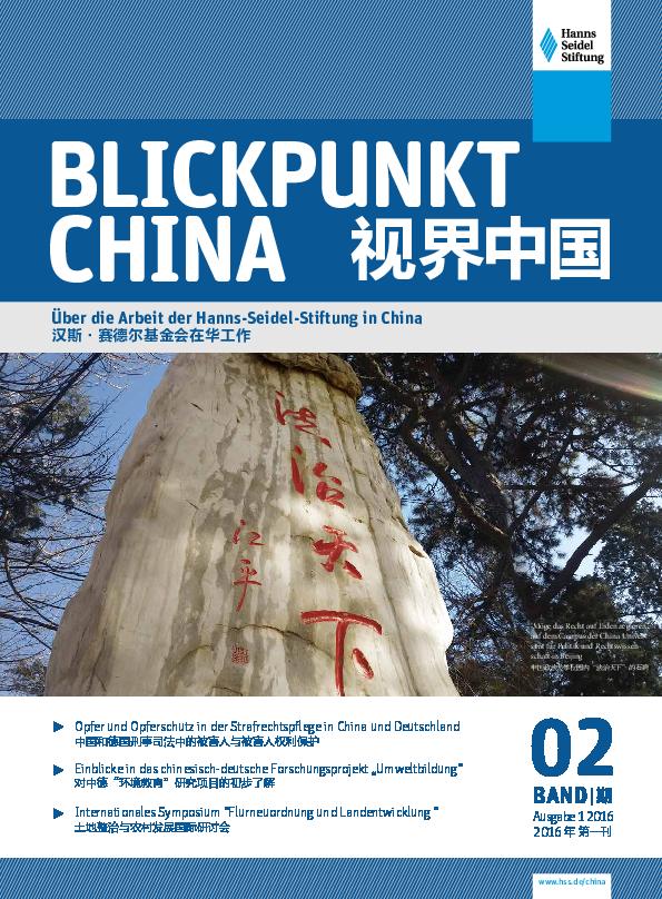 BC_2016_02.pdf